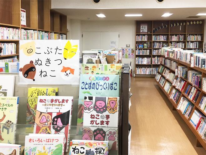 立花図書館 館内ツアー ファミリー編