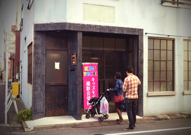 下町散歩道【1】