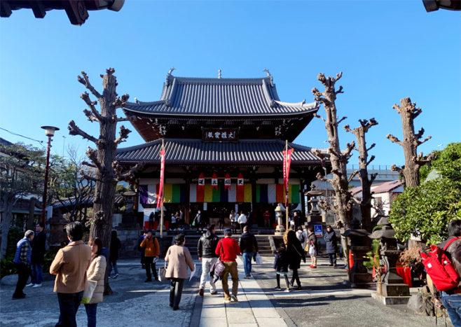 弘福寺(布袋尊)