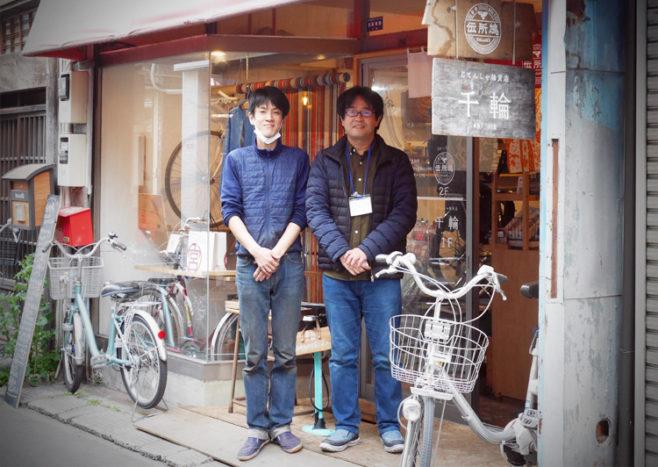 自転車雑貨店 千輪
